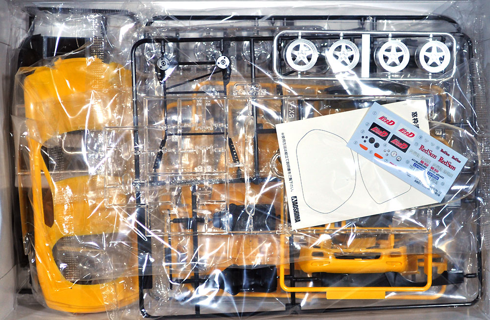 高橋啓介 FD3S RX-7 第1巻仕様プラモデル(アオシマ1/24 頭文字D (イニシャルD)No.012)商品画像_1