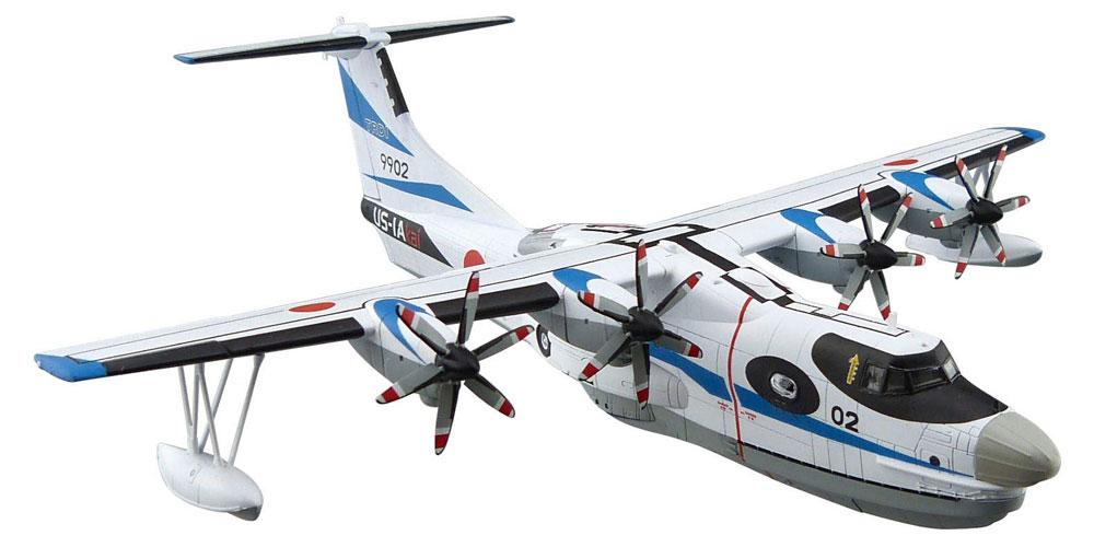 海上自衛隊 救難飛行艇 US-2 試作機プラモデル(アオシマ1/144 航空機No.002)商品画像_2