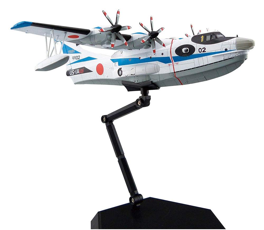海上自衛隊 救難飛行艇 US-2 試作機プラモデル(アオシマ1/144 航空機No.002)商品画像_4