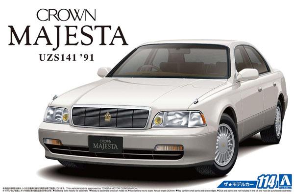 トヨタ UZS141 クラウン マジェスタ Cタイプ