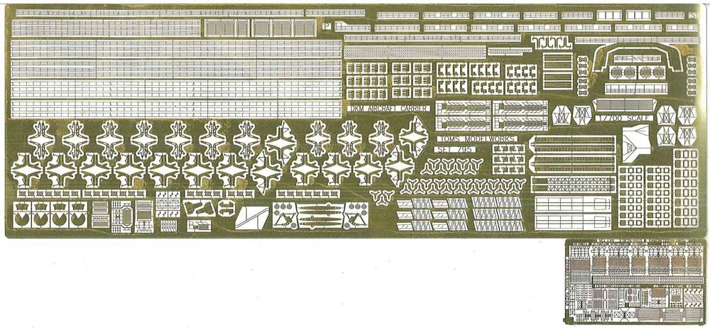 ドイツ海軍 空母 グラーフ ツェッペリン用 エッチングパーツ (トランぺッター用)エッチング(トムスモデル1/700 艦船用エッチングパーツシリーズNo.PE332)商品画像_1