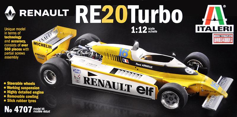 ルノー RE20 ターボ 日本語説明書付きプラモデル(イタレリ1/12 F1モデルNo.4707)商品画像
