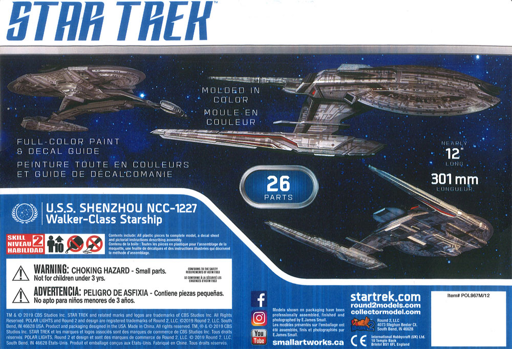 NCC-1227 U.S.S. シェンジョウ スタートレック ディスカバリープラモデル(ポーラライツスタートレック (STAR TREK)No.POL967M/12)商品画像_2