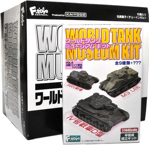 ワールドタンクミュージアムキット Vol.5 決戦 ドイツ軍 対 アメリカ軍 (1BOX)プラモデル(エフトイズワールドタンクミュージアムキットNo.Vol.005B)商品画像