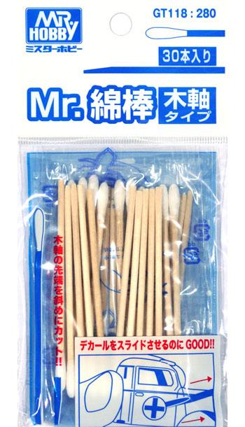 Mr.綿棒 木軸タイプ 30本入り綿棒(GSIクレオス塗装支援ツールNo.GT118)商品画像