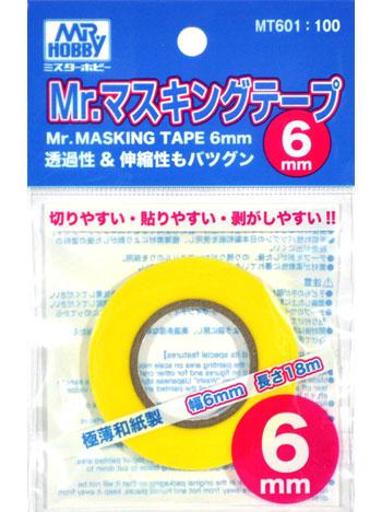 Mr.マスキングテープ 6mmマスキングテープ(GSIクレオス塗装支援ツールNo.MT601)商品画像