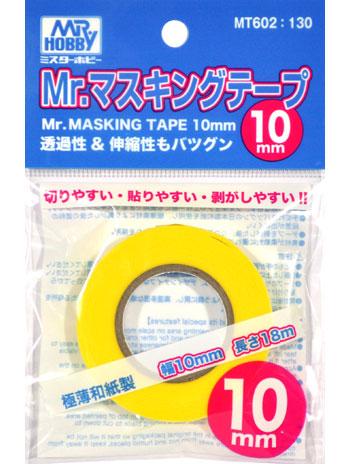 Mr.マスキングテープ 10mmマスキングテープ(GSIクレオス塗装支援ツールNo.MT602)商品画像