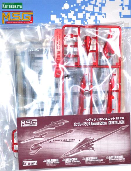 へヴィウェポンユニット 12EX ガンブレードランス Special Edition CRYSTAL REDプラモデル(コトブキヤヘヴィウェポンユニットNo.SP004)商品画像