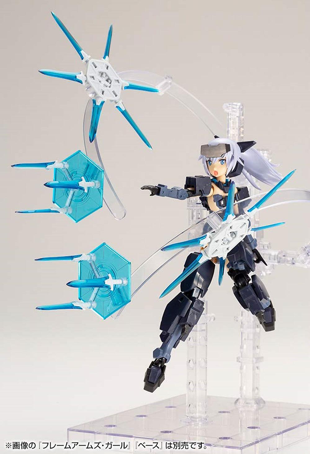 へヴィウェポンユニット 23EX マギアブレード Special Edition CRYSTAL BLUEプラモデル(コトブキヤヘヴィウェポンユニットNo.SP006)商品画像_2