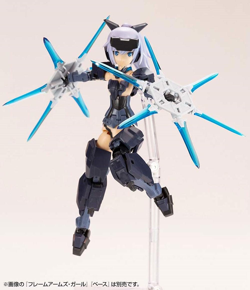 へヴィウェポンユニット 23EX マギアブレード Special Edition CRYSTAL BLUEプラモデル(コトブキヤヘヴィウェポンユニットNo.SP006)商品画像_3