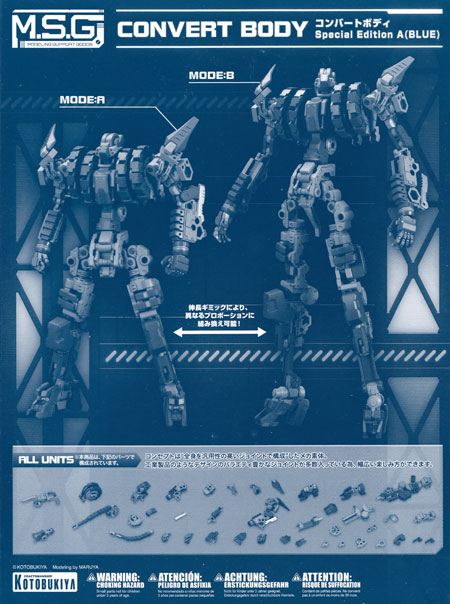 コンバートボディ Special Edition A (BLUE)プラモデル(コトブキヤM.S.G モデリングサポートグッズ メカサプライNo.MB052)商品画像