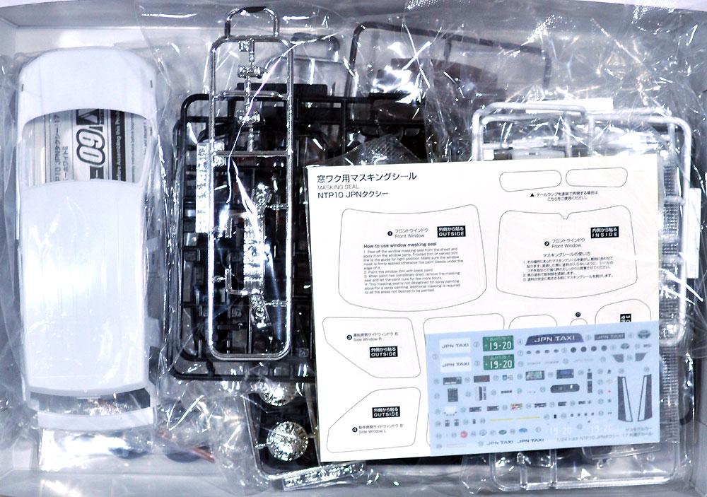 トヨタ NTP10 JPN タクシー '17 スーパーホワイト 2プラモデル(アオシマ1/24 ザ・モデルカーNo.009)商品画像_1
