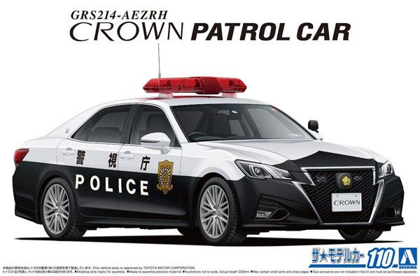 トヨタ GRS214 クラウン パトロールカー 交通取締用