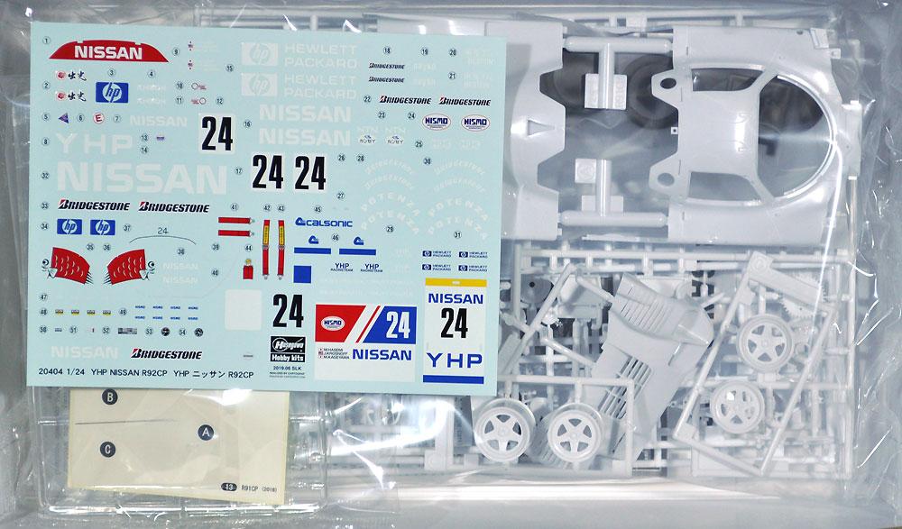 YHP ニッサン R92CPプラモデル(ハセガワ1/24 自動車 限定生産No.20404)商品画像_1