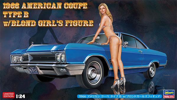 1966 アメリカン クーペ タイプB w/ブロンドガールズフィギュアプラモデル(ハセガワ1/24 自動車 限定生産No.SP413)商品画像