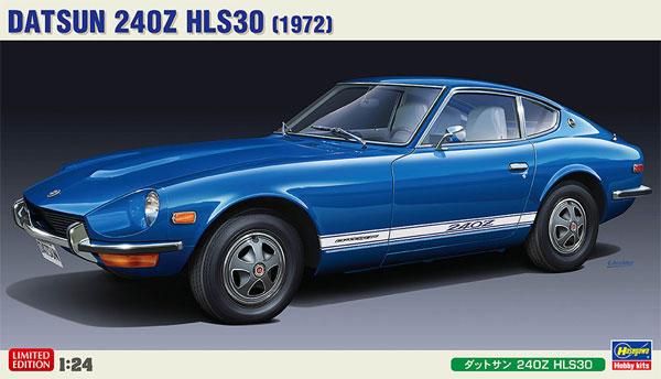 ダットサン 240Z HLS30プラモデル(ハセガワ1/24 自動車 限定生産No.20405)商品画像