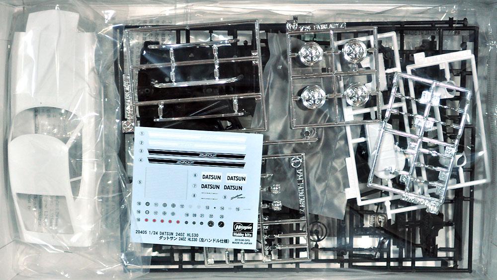 ダットサン 240Z HLS30プラモデル(ハセガワ1/24 自動車 限定生産No.20405)商品画像_1