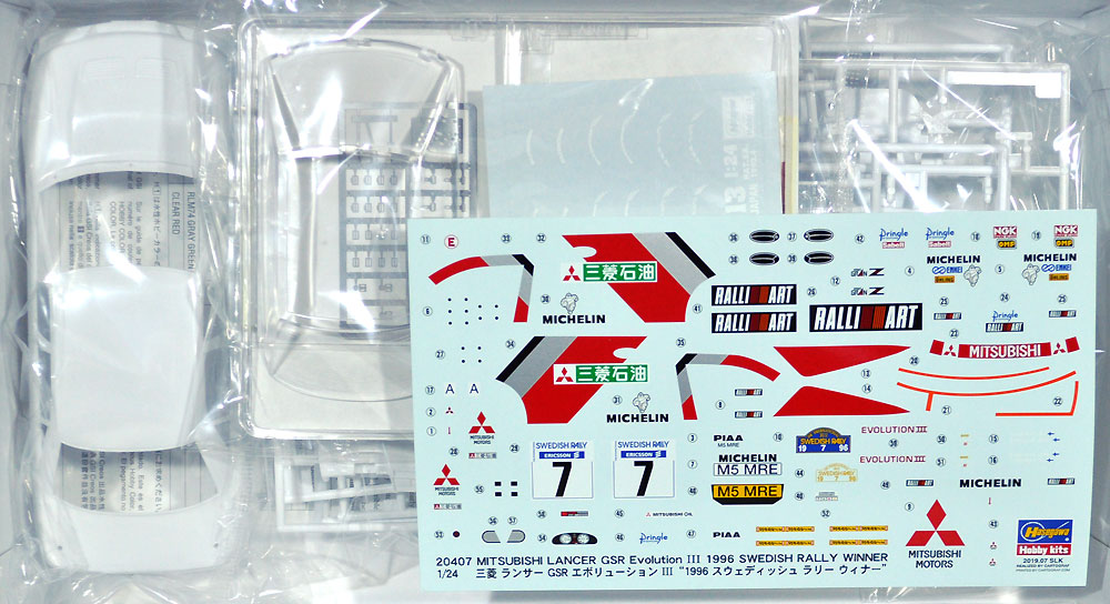 三菱 ランサー GSR エボリューション 3 1996 スウェディッシュ ラリー ウィナープラモデル(ハセガワ1/24 自動車 限定生産No.20407)商品画像_1