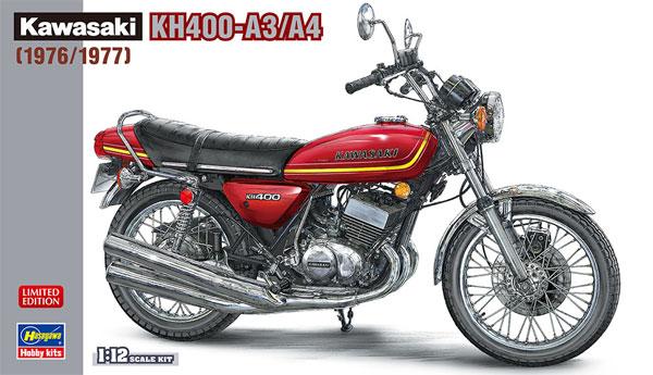 カワサキ KH400-A3/A4プラモデル(ハセガワ1/12 バイクシリーズNo.21720)商品画像