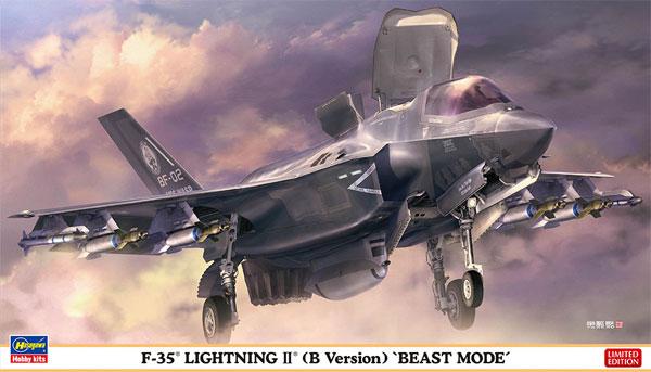 F-35 ライトニング 2 (B型)  ビーストモードプラモデル(ハセガワ1/72 飛行機 限定生産No.02306)商品画像