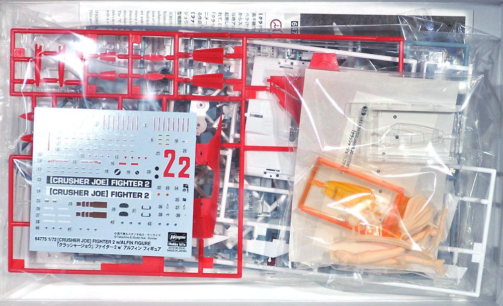 ファイター 2 w/アルフィン フィギュア (クラッシャージョウ)プラモデル(ハセガワクリエイター ワークス シリーズNo.64775)商品画像_1