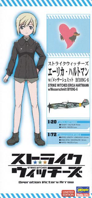 ストライクウィッチーズ エーリカ ハルトマン w/メッサーシュミット Bf109G-6プラモデル(ハセガワストライク ウィッチーズNo.SP409)商品画像