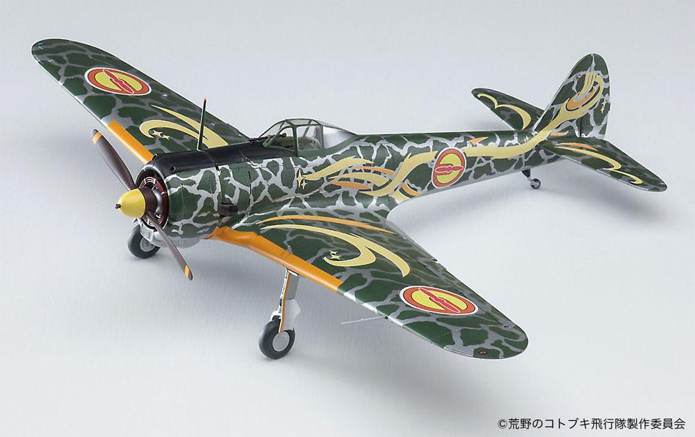 荒野のコトブキ飛行隊 一式戦闘機 隼 一型 ザラ機 仕様プラモデル(ハセガワ1/48 飛行機 限定生産No.SP410)商品画像_3