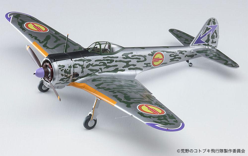 荒野のコトブキ飛行隊 一式戦闘機 隼 一型 ケイト機 仕様プラモデル(ハセガワ1/48 飛行機 限定生産No.SP416)商品画像_3