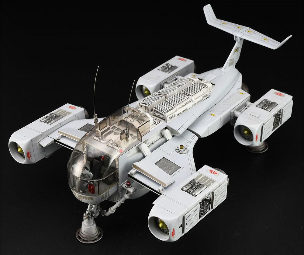 オペレーション Ωプラモデル(ハセガワスペースオペレーションシリーズNo.SP414)商品画像_4
