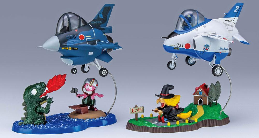 ファイアーモンスター (F-2) & ミッドナイトウィッチ (T-4)プラモデル(ハセガワたまごひこーき シリーズNo.60518)商品画像_2