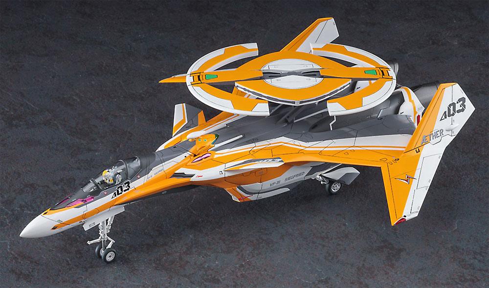 VF‐31E ジークフリード チャック機 マクロスΔプラモデル(ハセガワ1/72 マクロスシリーズNo.65849)商品画像_2