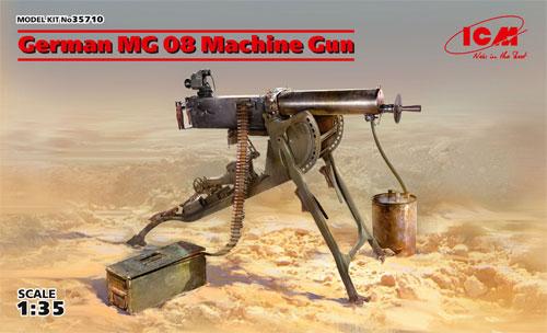 ドイツ MG08 重機関銃プラモデル(ICM1/35 ミリタリービークル・フィギュアNo.35710)商品画像