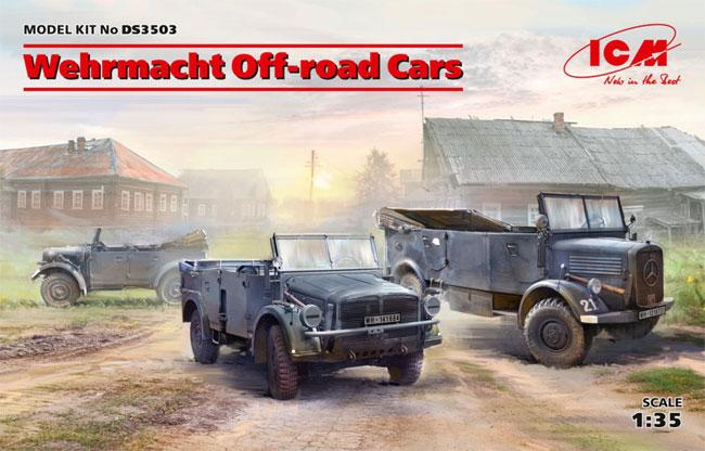 ドイツ国防軍 オフロード車両セット (Kfz.1、ホルヒ108 Typ40、L1500A)プラモデル(ICMダイオラマセットNo.DS3503)商品画像