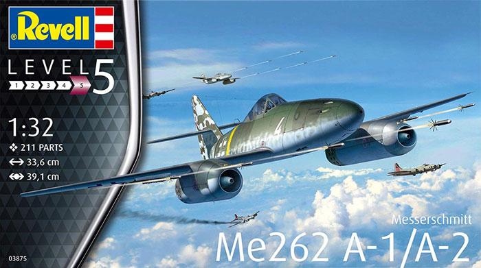 メッサーシュミット Me262A-1/A-2プラモデル(レベル1/32 AircraftNo.03875)商品画像