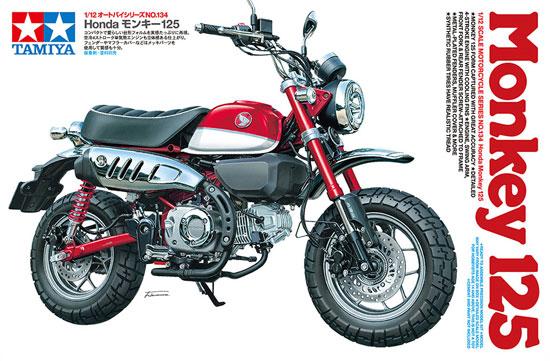 ホンダ モンキー125プラモデル(タミヤ1/12 オートバイシリーズNo.134)商品画像