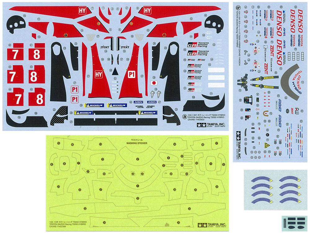 トヨタ ガズーレーシング TS050 HYBRIDプラモデル(タミヤ1/24 スポーツカーシリーズNo.349)商品画像_4