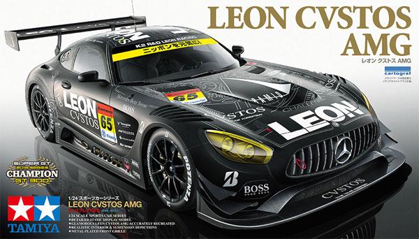 LEON CVSTOS AMGプラモデル(タミヤ1/24 スポーツカーシリーズNo.350)商品画像