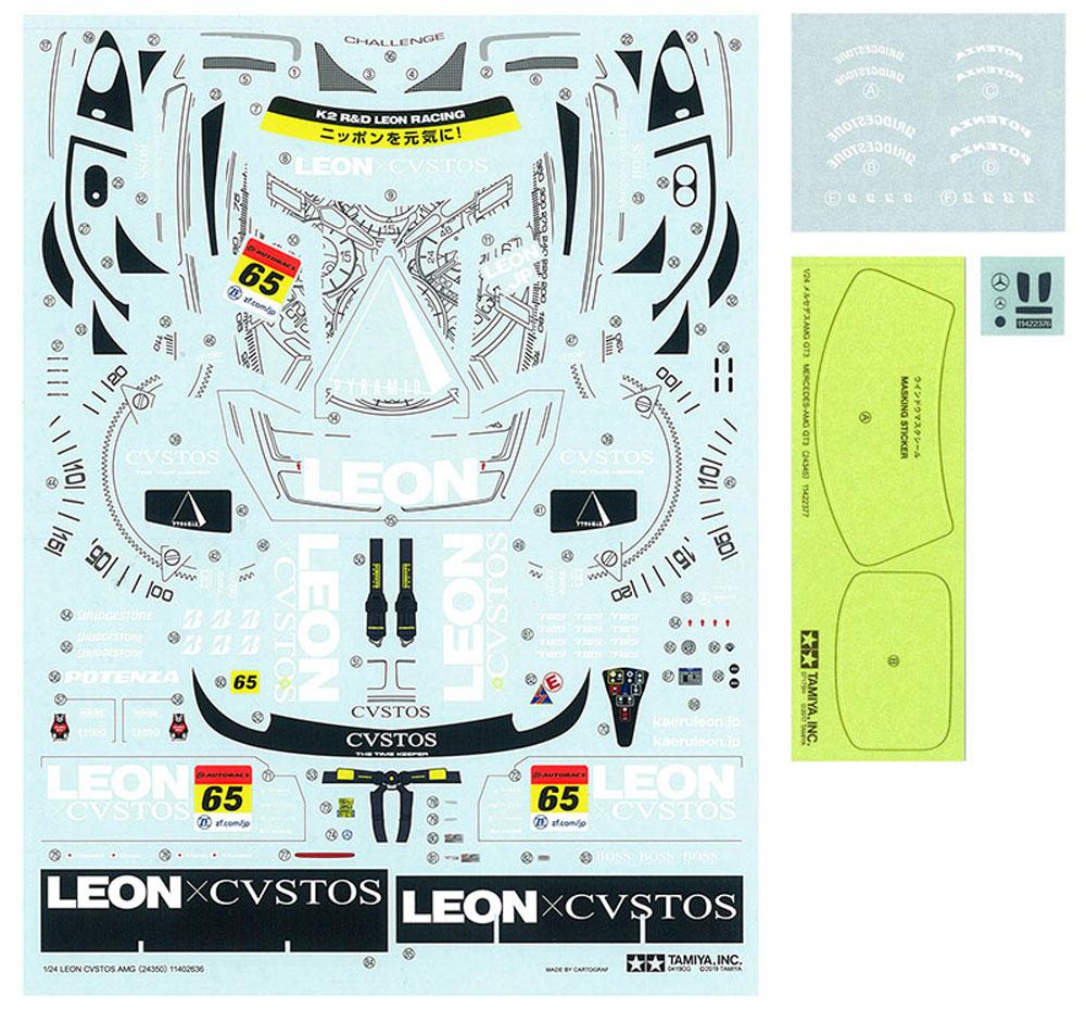 LEON CVSTOS AMGプラモデル(タミヤ1/24 スポーツカーシリーズNo.350)商品画像_2