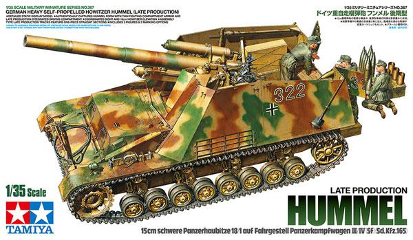 ドイツ軍 重自走榴弾砲 フンメル 後期型プラモデル(タミヤ1/35 ミリタリーミニチュアシリーズNo.367)商品画像