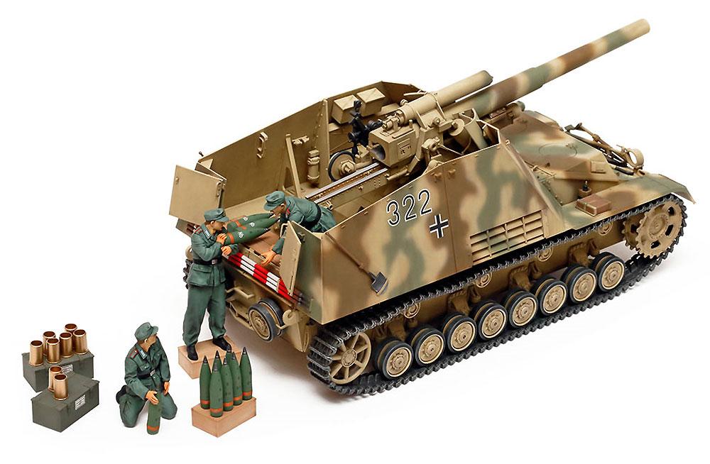 ドイツ軍 重自走榴弾砲 フンメル 後期型プラモデル(タミヤ1/35 ミリタリーミニチュアシリーズNo.367)商品画像_2