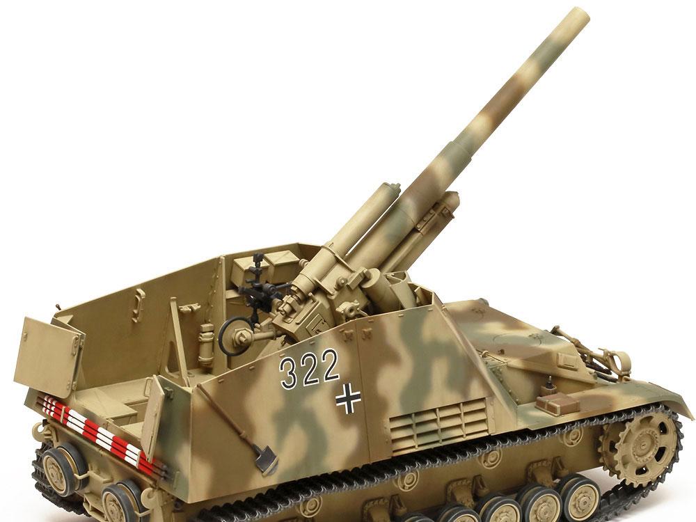 ドイツ軍 重自走榴弾砲 フンメル 後期型プラモデル(タミヤ1/35 ミリタリーミニチュアシリーズNo.367)商品画像_3