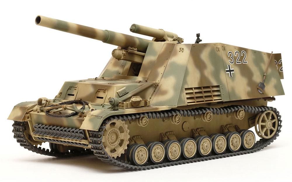 ドイツ軍 重自走榴弾砲 フンメル 後期型プラモデル(タミヤ1/35 ミリタリーミニチュアシリーズNo.367)商品画像_4