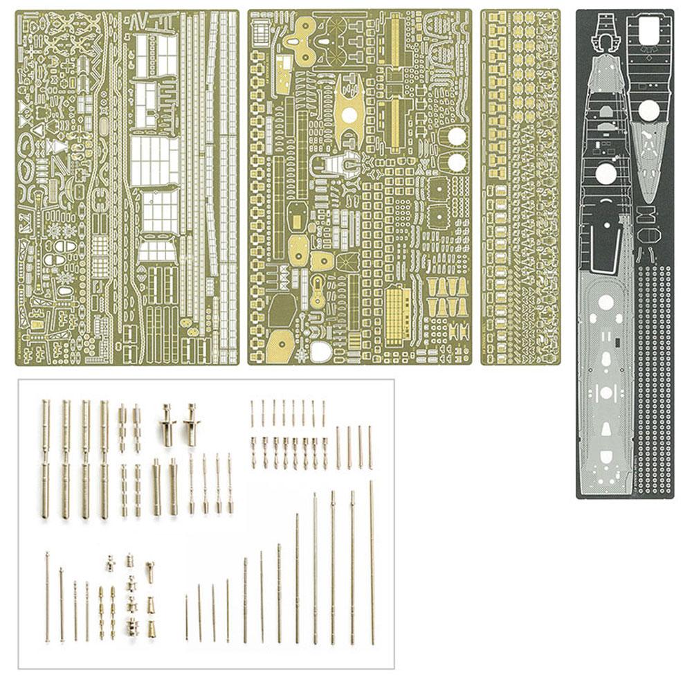 日本駆逐艦 雪風 ディテールアップセットエッチング(タミヤディテールアップパーツシリーズ (艦船モデル用)No.25190)商品画像_1