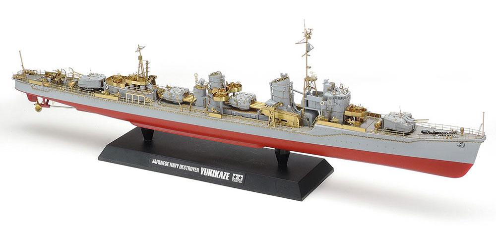 日本駆逐艦 雪風 ディテールアップセットエッチング(タミヤディテールアップパーツシリーズ (艦船モデル用)No.25190)商品画像_2