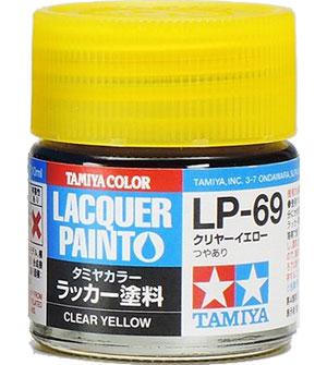 LP-69 クリヤーイエロー塗料(タミヤタミヤ ラッカー塗料No.LP-069)商品画像