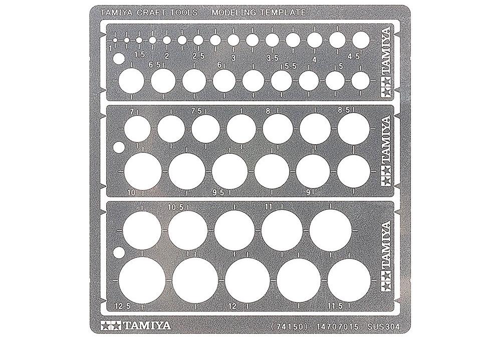 モデリングテンプレート 円 1-12.5mmテンプレート(タミヤタミヤ クラフトツールNo.150)商品画像_1