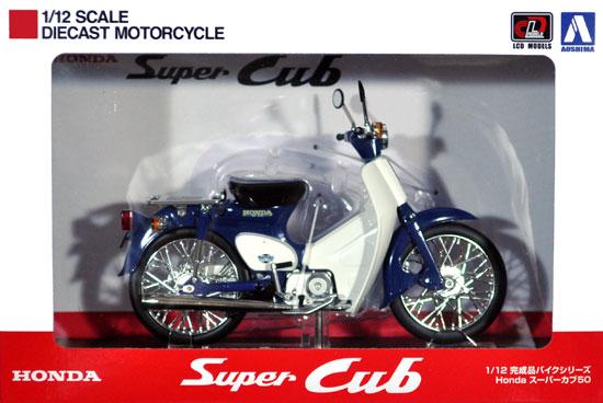 ホンダ スーパーカブ 50 ブルー完成品(アオシマ1/12 完成品バイクシリーズNo.105665)商品画像
