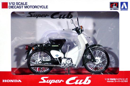 ホンダ スーパーカブ 50 グリーン完成品(アオシマ1/12 完成品バイクシリーズNo.105658)商品画像