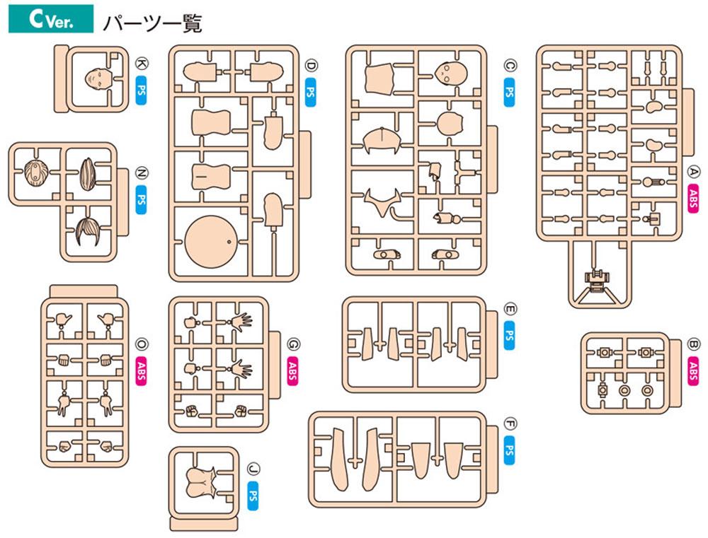 ムーバブルボディ 女性型 Cバージョンプラモデル(ウェーブオプションシステム (プラユニット)No.SR-024)商品画像_1