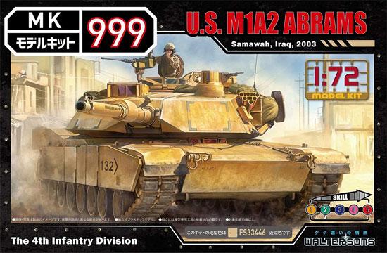アメリカ M1A2 エイブラムス イラク サマーワ 2003年プラモデル(ウォルターソンズモデルキット 999No.005)商品画像